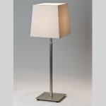 Square Table Lamp in Matt Nickel